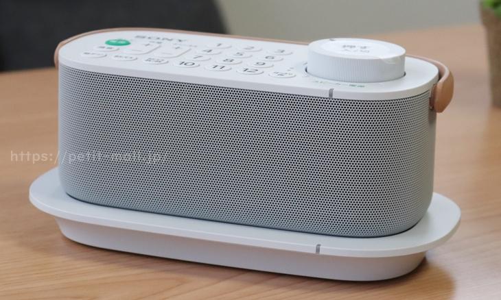 SONYお手元テレビスピーカー充電方法