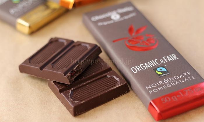 ショコラ・ステラ オーガニックチョコレート
