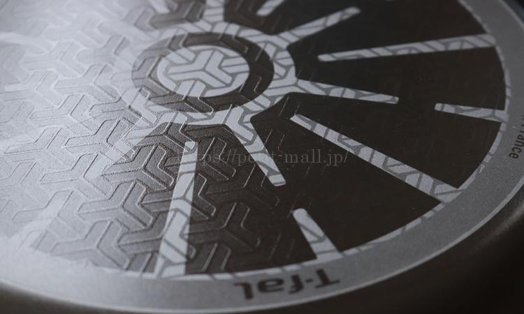 ティファール ハードチタニウム 底面ディスク