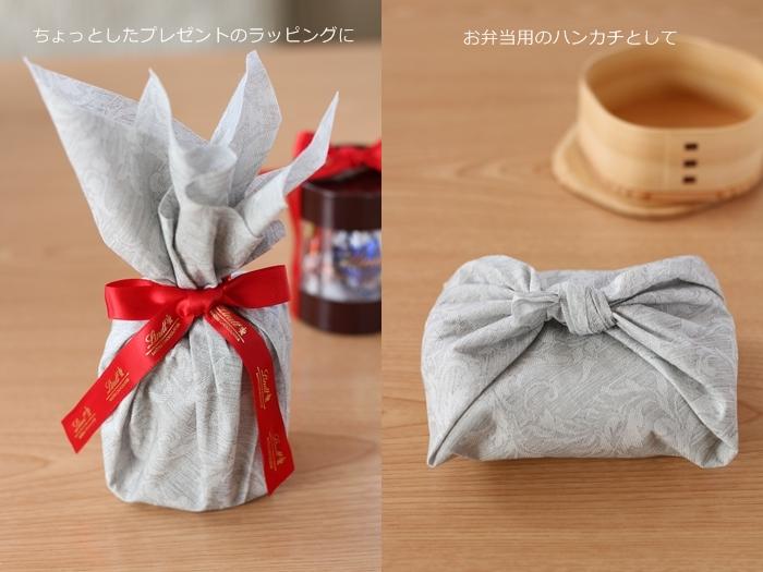 The napkin 布のようなペーパーナプキン プレミアムナプキンの使い方