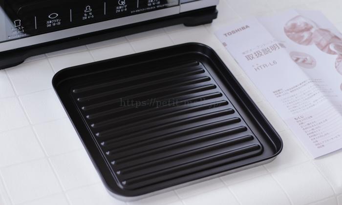 東芝オーブントースター HTR-L6 受け皿