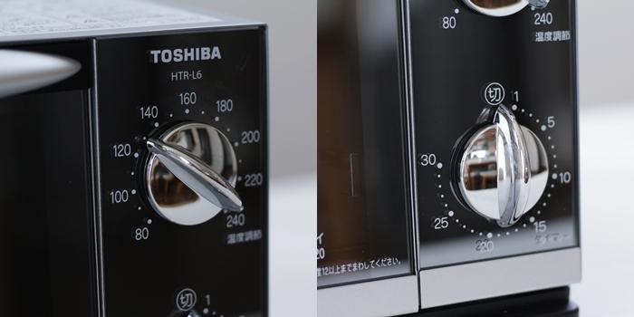 東芝オーブントースター HTR-L6 温度と時間調節