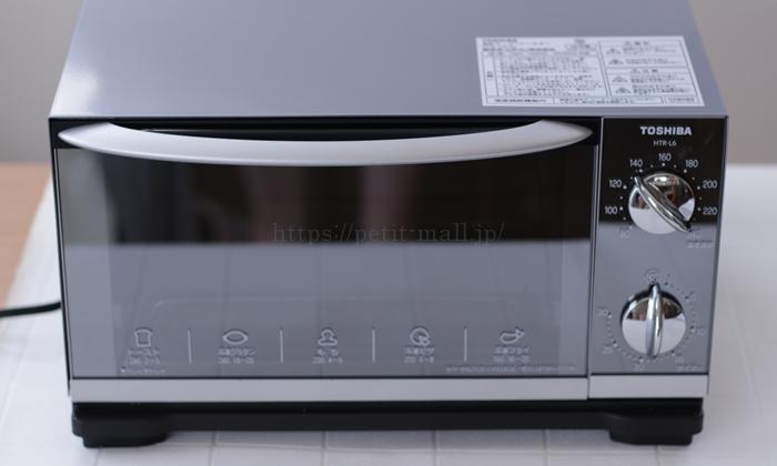 東芝 オーブントースターHTR-L6 熱反射ミラーガラス