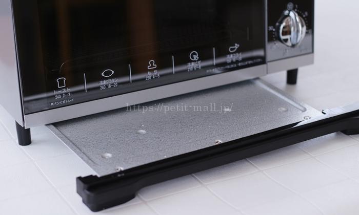 東芝オーブントースター HTR-L6 取り外し可能のパンくずトレイ