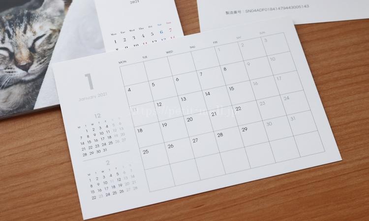 TOLOT(トロット)卓上カレンダー 裏面