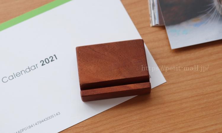 TOLOT(トロット)卓上カレンダー 木製スタンド